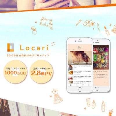 Locari
